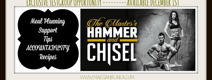 ARE THE HAMMER AND CHISEL WORKOUTS AVAILABLE ON DEMAND, CAN YOU COMPLETE HAMMER AND CHISEL WITHOUT A BENCH, CAN YOU STREAM THE HAMMER & CHISEL WORKOUTS, HAMMER AND CHISEL HOME DVD WORKOUT PROGRAM FAQS, HOW DO I BUY HAMMER AND CHISEL, HOW DO THE HAMMER AND CHISEL NUTRITION CHARTS WORK, HOW DOES HAMMER AND CHISEL COMPARE TO THE 21 DAY FIX EXTREME, HOW DOES HAMMER AND CHISEL DIFFER FROM BODY BEAST, HOW MANY WORKOUTS ARE INCLUDED IN THE BASE KIT OF HAMMER AND CHISEL, IS HAMMER AND CHISEL MORE APPROPRIATE FOR MEN OR WOMEN?, IS THERE A MODIFIER IN HAMMER AND CHISEL, MAEGAN BLINKA HAMMER AND CHISEL TEST GROUP, WHAT EQUIPMENT DO YOU NEED FOR HAMMER AND CHISEL, WHAT IS HAMMER AND CHISEL